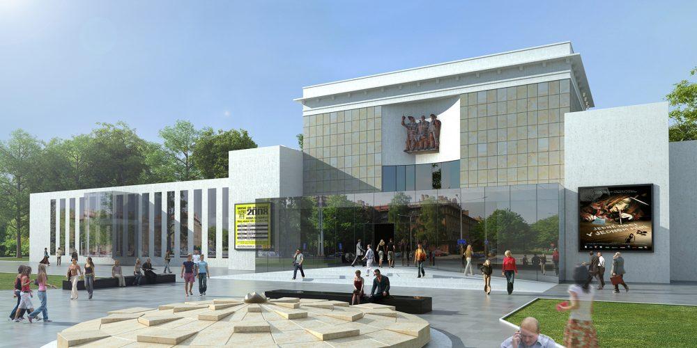 Lidé chtějí přejmenovat porubský DK Poklad na Dům kultury Věry Špinarové
